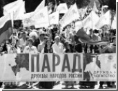 Cтрана объединилась в праздновании Дня России