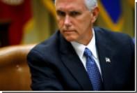 Майк Пенс приравнял Россию и Иран к терроризму