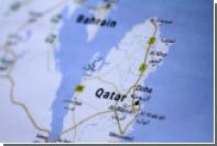 СМИ узнали о выплате Катаром денег террористам за выкуп членов королевской семьи