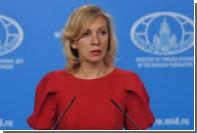 Россия потребует от США расследования инцидента с сирийским Су-22
