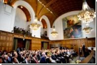 Суд в Гааге вынес решение в пользу Словении в территориальном споре с Хорватией