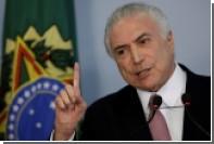 Президент Бразилии отменил поездку на саммит G20 на фоне обвинений в коррупции
