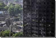 Число погибших при пожаре высотки в Лондоне возросло до 17 человек