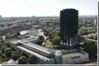 Полиция допустила гибель 58 человек при пожаре в лондонском доме
