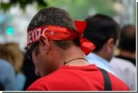 Турецкая оппозиция начала марш протеста из Анкары в Стамбул