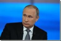 Путин обсудил с эмиром Катара международные проблемы