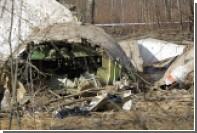 МАК опроверг заявления о пропаже секунд с записи самописцев лайнера Качиньского