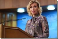 МИД раскритиковал обвинения Варшавы по поводу идентификации жертв катастрофы