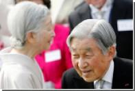 Парламент Японии разрешил императору прижизненно передать трон наследнику