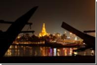 Катар призвал пересмотреть «нереалистичные» требования арабских стран
