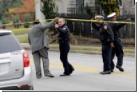 Полиция оцепила университетский кампус в Балтиморе из-за вооруженного человека