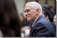 Вице-президент США нанял адвоката для помощи в «российском расследовании»
