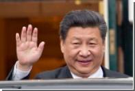 Сборник баек от Си Цзиньпина стал бестселлером в Китае