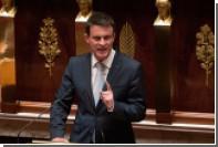 Бывший французский премьер заявил о выходе из Соцпартии