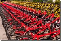 Китайский велопрокатчик закрылся после кражи 90 процентов парка