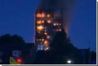 Пожарные сообщили о погибших при пожаре в 27-этажном жилом доме Лондона