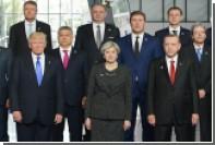 Белый дом назвал ложными публикации о переносе визита Трампа в Великобританию