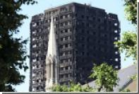 Число погибших и пропавших про пожаре в лондонском доме возросло до 79 человек