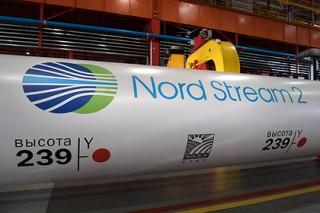 «Нафтогаз» попросил США наказать участников «Северного потока-2»