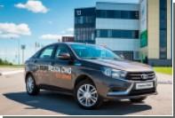 Началось производство двухтопливной версии Lada Vesta CNG