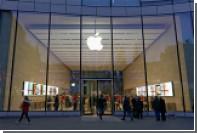 Apple согласилась ремонтировать iPhone в России