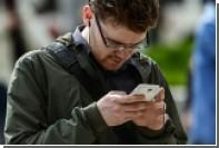 Tele2 и «Билайн» оспорили в суде запрет ФАС