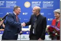 ЮНЕСКО вручила лучшим молодым ученым совместные с «ФосАгро» и IUPAC гранты