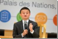 Основатель Alibaba Group за день стал богаче на 2,8 миллиарда долларов