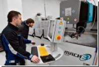 «Русал» и «МИСиС» заключили соглашение о научно-техническом сотрудничестве