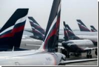 Шереметьево поможет «Аэрофлоту» добиться 5 звезд Skytrax