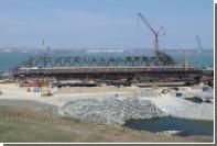 Завершена сборка железнодорожного пролета Крымского моста