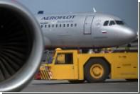 «Аэрофлот» прокомментировал возможность продажи авиакомпании «Россия»