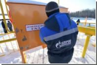 «Газпром» спрогнозировал рекордные объемы экспорта газа в 2017 году