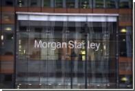 Morgan Stanley спрогнозировал рост прибыли «Роснефти» благодаря M&A