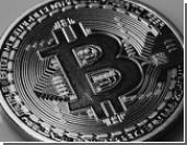 Российская «виртуальная валюта» будет принципиально отличаться от биткоина
