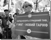 Систему ЖКХ Украины губит «токсичный актив»