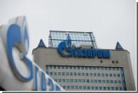 Суд Киева изменил решение по поводу дивидендов «Газпрома»