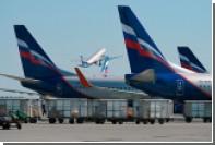 «Аэрофлот» занял первое место по объему перевозок между Европой и Азией