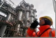 «Роснефтегаз» обязали раскрывать финансовую отчетность