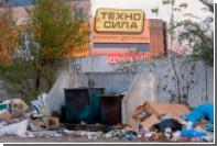 «Техносила» предупредила поставщиков о невозможности рассчитаться по долгам