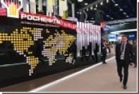 «Роснефть» назвала приоритетом ускорение цифровизации бизнеса
