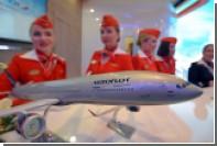 «Аэрофлот» в честь Дня России проведет конкурс для  пассажиров