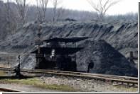 Киев нашел способ заблокировать поставки европейцам угля с Донбасса