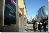 ФАС заподозрила российскую структуру LG в ценовом сговоре
