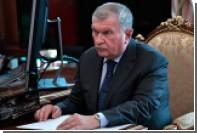 Глава «Роснефти» доложил Путину об открытии нового месторождения