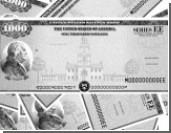 России выгодно кредитовать Америку