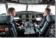 Дворкович заявил об отсутствии дефицита пилотов в России