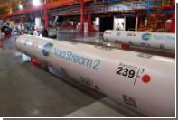 Европейские инвесторы перечислили деньги на строительство «Северного потока-2»