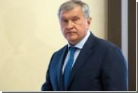 Глава «Роснефти» подтвердил возможность мирового соглашения с АФК «Система»