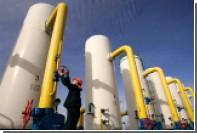 Киевский суд вынес решение в пользу «Газпрома»